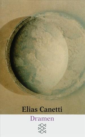 Dramen: Hochzeit / Komödie der Eitelkeit / Die Befristeten (Theater / Regie im Theater) | Cover