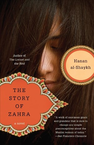 The Story of Zahra: A Novel | Cover