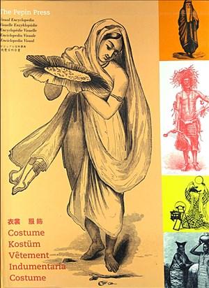 Costume. Ediz. multilingue (Pepin Press Design Books) | Cover