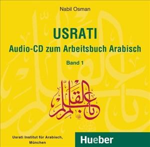 Usrati, Band 1: Lehrbuch für modernes Arabisch / Audio-CD zum Arbeitsbuch (Usrati-LehrbuchfürmodernesArabisch)   Cover