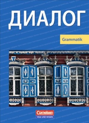 Dialog - Lehrwerk für den Russischunterricht - Bisherige Ausgabe - 1.-5. Lernjahr: Grammatik - Schülerbuch | Cover