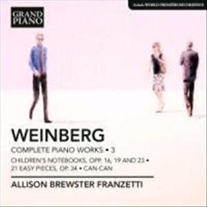 Klavierwerke Vol.3   Cover