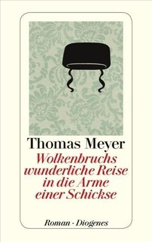 Wolkenbruchs wunderliche Reise in die Arme einer Schickse (detebe) | Cover