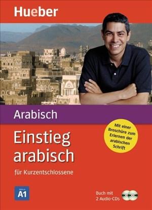 Einstieg Arabisch für Kurzentschlossene, Audio-Lehrgang, | Cover