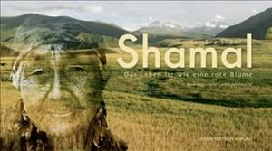 Shamal: Das Leben ist wie eine rote Blume - Eine kirgisische Liebesgeschichte   Cover
