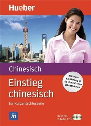 Einstieg chinesisch: für Kurzentschlossene / Paket: Buch + 2 Audio-CDs | Cover