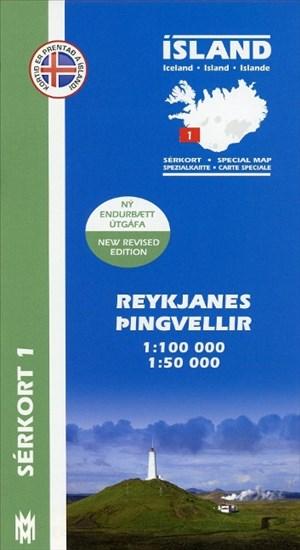 Reykjanes - Pingvellir 1 : 100 000 | Cover