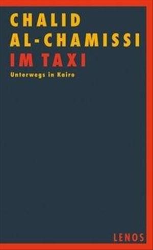 Im Taxi: Unterwegs in Kairo   Cover