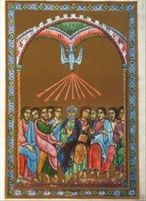 Das Antiphonar von St. Peter (Glanzlichter der Buchkunst) | Cover