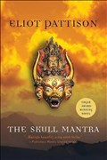 The Skull Mantra (Inspector Shan Tao Yun Novels)