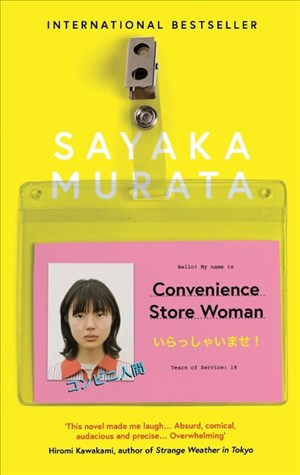 Convenience Store Woman | Cover
