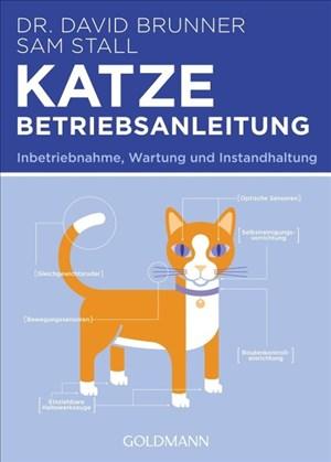Katze - Betriebsanleitung: Intriebnahme, Wartung und Instandhaltung   Cover